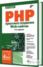 WEB-Книги