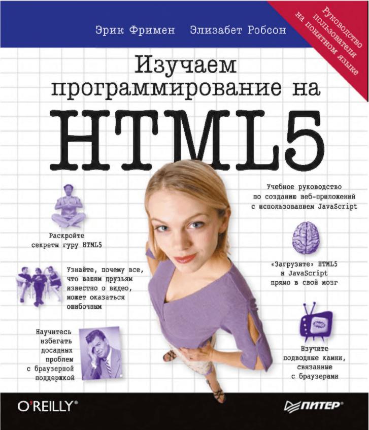 Современный веб дизайн эпоха веб е изд