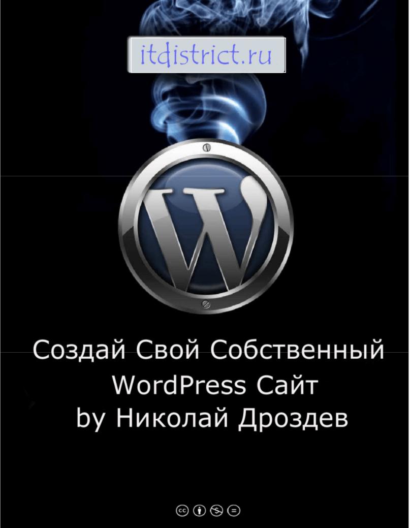 домен хостинг ua