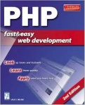 PHP Быстрое и Легкое вэб развитие