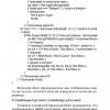Разработка игр на языке JavaScript 2