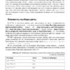 Погружение в HTML5 2011 PDF Пилгрим М